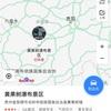 貴州省・重慶旅行2日目① 陡坡塘瀑布