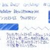 #0385 L'Artisan Pastellier Bleu Ultramarine