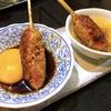 【食べログ】東梅田の高評価焼きとん!ぶったの魅力をご紹介します。