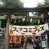 フェアコミフェス 静岡小櫛神社