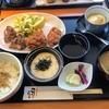 京都駅で焼鳥ランチ食べれる株主優待を紹介します♪