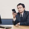 Facebookが偽ニュース通報ボタンを導入予定らしいけど日本人でボタンを押す人は極めて少ないと思う理由