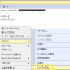 トランザクションログ肥大化の対処方法 (log_reuse_wait_desc : LOG_BACKUP) [SQL Server]