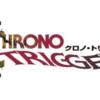 【クロノ・トリガー】はおすすめスマホアプリ 平成最高の1本に選ばれる