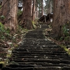 三ノ坂を登る