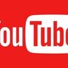 youtube再生50,000回突破!新たな収益化条件を満たすのはいつになる?