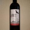 今日のワインはアルゼンチンの「コンドール・アンディーノ カベルネソーヴィニヨン」1000円以下で愉しむワイン選び(№83)