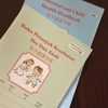 ジャカルタで妊娠 その9 〜英語版、インドネシア語版母子手帳