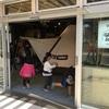 柏の葉T-SITE(Tサイト)に行ってきました【蔦屋書店を中核とした商業施設】小川キャンパルのコンセプトストアであるグランドロッジ柏の葉、A&F COUNTRYもオープン!
