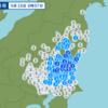 午前8時07分頃に茨城県北部で地震が起きた。