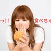 【失敗談】ダイエットをガチでやろうと思ったら邪魔が入る