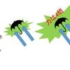 風が強い日は傘を差さないほうが良い 力と風の関係