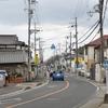 田井(姫路市)