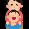 小学館「うちスタ」【自宅学習支援サイト】~人気のシリーズ教材を無料で提供
