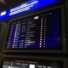 フランクフルト空港で乗り換え、ゲートAからゲートZへ移動する。