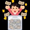 大量の小銭をお札に変える方法