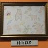 AKB48「#好きなんだ」発売記念 大握手会 in パシフィコ横浜(第五章 第6部~第7部/第五章)参戦~☆