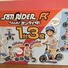 「へんしん!サンライダーFC」・「ストライダー」・「D- Bike」・「へんしんバイク」を比較して2歳のプレゼントは「へんしん!サンライダーFC」に決めました