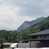 パワースポット(752)(753)三嶋神社、猿橋