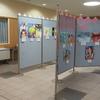 第31回菊陽町読書感想画コンクール特選作品を展示しています