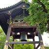 西本願寺の梵鐘。ライトアップも掲載。