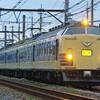 8月11日撮影 高崎線 上尾~宮原間 583系 快速あいづ号の仙台送り込み回送を撮影する