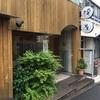 麻布台は榎屋の『かりんとう饅頭』。東京で買えるおすすめかりんとう饅頭は温めても冷やしてもグッドなのです。