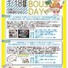 【イベントレポ】遠賀コミュニティセンター防災ポーチ講座20200118