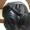 ガスマスクを買ったので装着して遊んでみた!【レビュー】