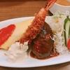 関西の絶品洋食屋