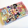 ONE PIECE(ワンピース)99巻がキタ!