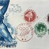 FDC オリンピック東京大会募金運動 第2次 初日カバー その1 東京特印