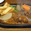 【ランチ】ゆったりとした空間でいただく肉汁溢れる炭焼ハンバーグ「アルカサール 立川ガーデンテーブルズ店」(立川駅)