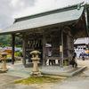 ◆吉川町商工会:「今が将来への岐路」と語る。〜市町村・商工会議所合併〜◆