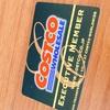 コストコでエグゼクティブ会員になる!