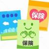 【住宅ローンの審査に落ちる(盲点)】~団体信用生命保険~