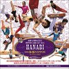 「BBM 2015 体操NIPPONカードセット -HANABI-」開封