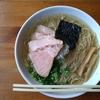茨城県つくば市 らぁめん 喜乃壺 「煮干蕎麦(塩)細麺(大)低温チャーシュー追加」