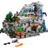 シリーズ最大!! レゴ(LEGO) マインクラフト 「山の洞窟(21137)」 レゴ ストアにて7月7日から先行販売
