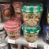 【商品開発】じゃがりこdeポテトサラダ