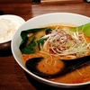 麺屋虎杖 @有楽町 スープのクオリティが決め手 カレー担々麺