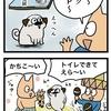 【犬漫画】うんPは毎日がお祭り騒ぎ
