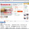 バドミントンラケット グロメット交換 中国と韓国の便利道具