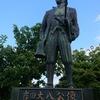 羽州街道を行く 天童織田藩と吉田大八の戊辰戦争の悲劇