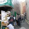 【神保町】神田古本まつりでミステリ小説買いたいならここ!!おすすめ古書店を4つ(+均一台で拾えるお店)紹介します!