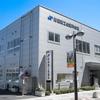 ◆町田商工会議所(東京):コロナ禍での本当の企業の実態について〜アンケート調査まとめ〜◆
