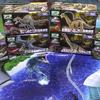 【古生物玩具】アニア ジュラシックワールドシリーズ「スピノサウルス」「ステゴサウルス」「プテラノドン」「ブラキオサウルス」「アマルガサウルス」「シノケラトプス」