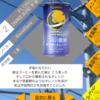 【自作】自動販売機 缶コレクションのお気に入り缶説明を晒す【自演】