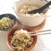 「山形の極み 山形牛佃煮セット」料理家・若井めぐみさんレシピ&試食レポ