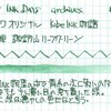 #051 Kobe INK物語 諏訪山グリーン
